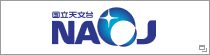 NAOJ: National Astronomical Observatory of Japan - English