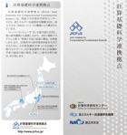 leaflet_J