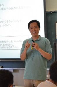 120727-31summerschool-hashimoto