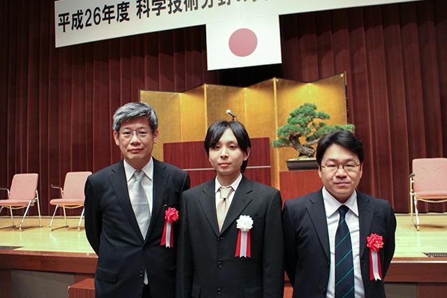 科学技術賞の初田主任研究員(左)、石井准教授(右)、若手科学者賞の石山研究員(中)