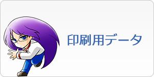 QuarkCardDealer_print