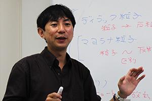 Iwata300