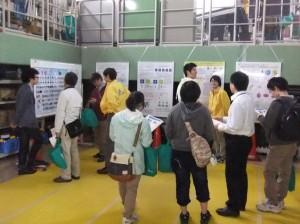 東京大学原子核科学研究センター