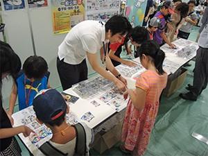 150729-30Kasumigaseki