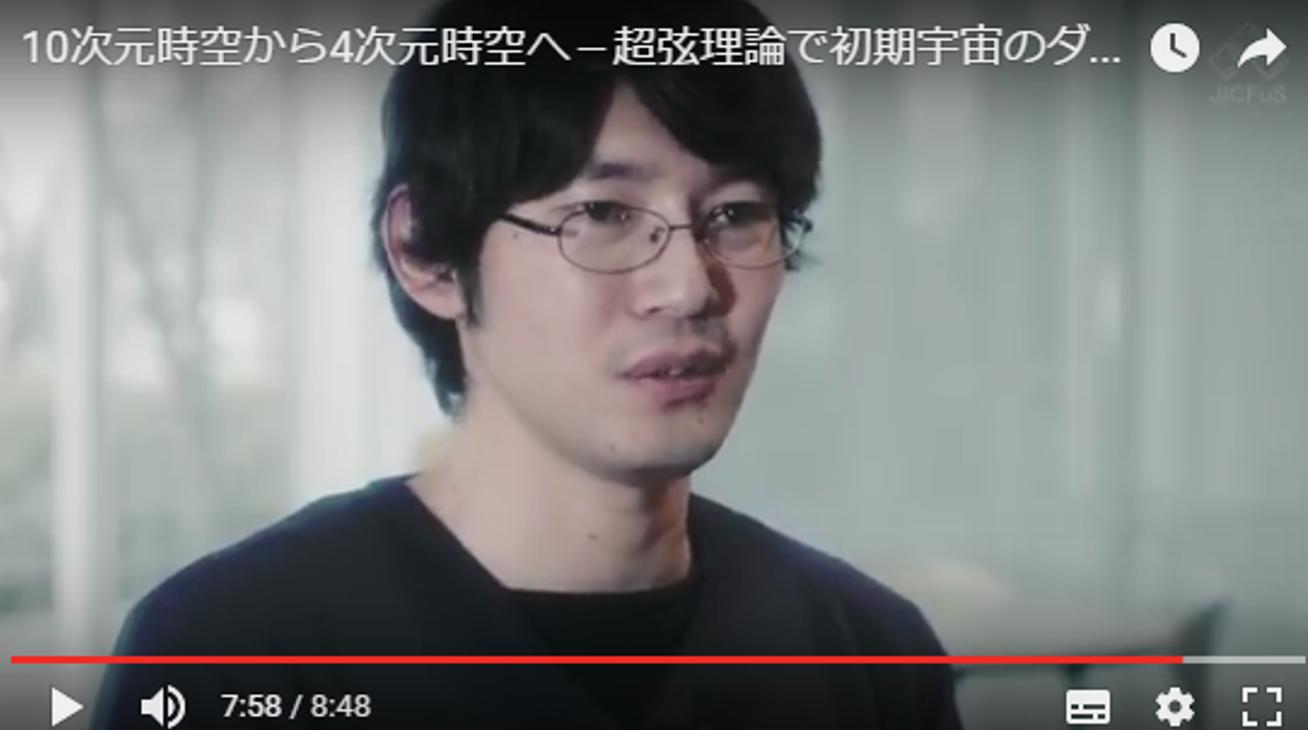 【月刊JICFuSムービー】